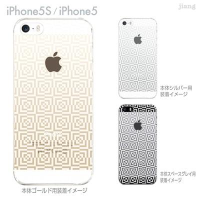 【iPhone5S】【iPhone5】【iPhone5sケース】【iPhone5ケース】【カバー】【スマホケース】【クリアケース】【チェック・ボーダー・ドット】 21-ip5s-ca0028の画像