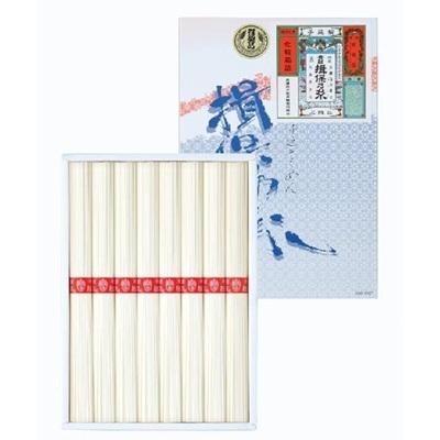 【お中元】手延素麺 揖保乃糸(化粧箱入り 8束) IB-10【仏要】の画像