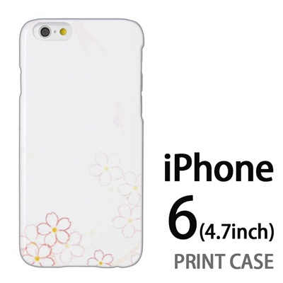 iPhone6 (4.7インチ) 用『0312 ぼかし桜』特殊印刷ケース【 iphone6 iphone アイフォン アイフォン6 au docomo softbank Apple ケース プリント カバー スマホケース スマホカバー 】の画像