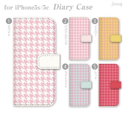 ジアン jiang ダイアリーケース 全機種対応 iPhone6 Plus iPhone5s iPhone5c AQUOS Xperia ARROWS GALAXY ケース カバー スマホケース 手帳型 かわいい おしゃれ きれい イラスト 千鳥格子 21-ip5-ds1019-zen2 10P06May15の画像