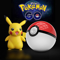 【※Singapore local flash delivery※】Pokemon Go Game Poke Ball Power Bank 12000mAh USB Charger Powerbank 5V 2.1A Poke Ball Emergency Portable Charger Portable Charger Battery For iphone samsung xiaomi