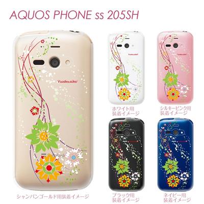 【AQUOS PHONE ss 205SH】【205sh】【Soft Bank】【カバー】【ケース】【スマホケース】【クリアケース】【Vuodenaika】【フラワー】 21-205sh-ne0031caの画像