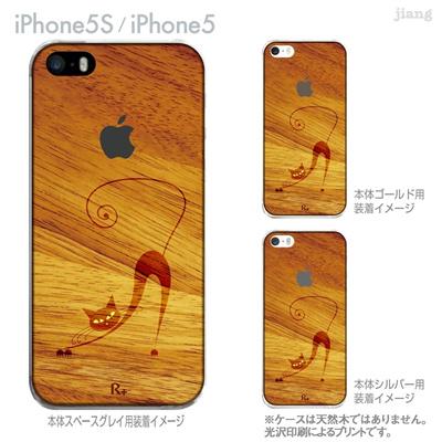 【iPhone5S】【iPhone5】【iPhone5sケース】【iPhone5ケース】【カバー】【スマホケース】【クリアケース】【Clear Arts】【木目柄】【のびるネコ】 06-ip5s-ca0236の画像