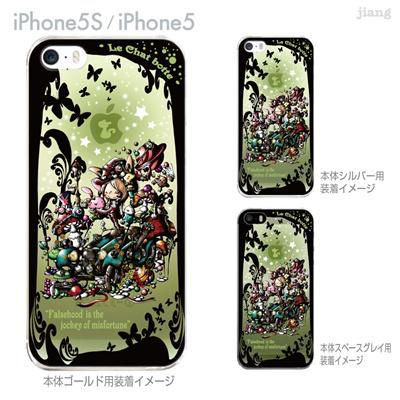 【iPhone5S】【iPhone5】【Little World】【iPhone5ケース】【カバー】【スマホケース】【クリアケース】【イラスト】【Clear Arts】【童話】【長靴をはいた猫】 25-ip5s-am0078の画像