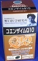 明治薬品 コエンザイムQ10 22.2g(370�