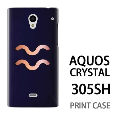 AQUOS CRYSTAL 305SH 用『0720 星座水瓶座マーク』特殊印刷ケース【 aquos crystal 305sh アクオス クリスタル アクオスクリスタル softbank ケース プリント カバー スマホケース スマホカバー 】の画像