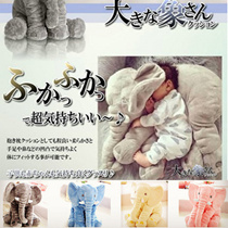 【送料無料】 ぬいぐるみ リアルぬいぐるみ アフリカゾウ 象 抱き枕 インテリア 子供 おもちゃ 特大 動物 可愛い ふわふわで癒される 柔らか 心地いい プレゼント グレー 長さ60cm