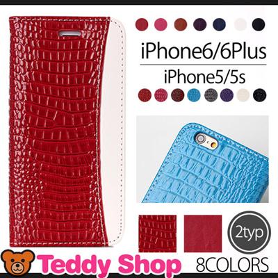 送料無料iPhone6 ケース iphone6 plus ケース クロコダイル iPhone5s アイフォン5s ブランド iphoneカバー スマホケース かわいい レザー手帳型ケース アイホン6カバー アイフォン6ケース アイフォン6plus iphone6plus スマホ カバー アイフォン6プラス 手帳ケースの画像