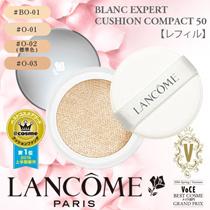 【カートクーポン使えます】ランコム ブランエクスペールクッションコンパクト50 [ リキッドファンデーション ](2016春)コスメ化粧品LANCOME ※ケースは別売りになります。