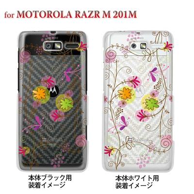 【MOTOROLA RAZR ケース】【201M】【Soft Bank】【カバー】【スマホケース】【クリアケース】【フラワー】 22-201m-ca0029の画像