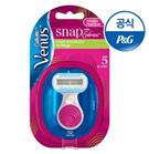 Gillette Venus Snap with Embrace Womens Razor 1 Count