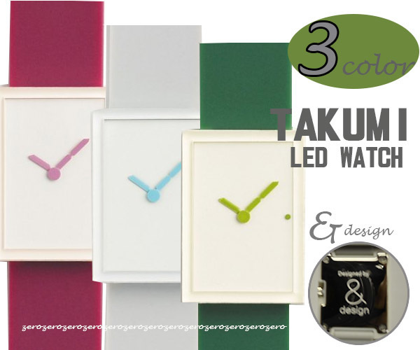 Qoo10★SALE!★化粧箱入腕時計 TAKUMI LED WATCH ペアウォッチにも最適♪  男女兼用 ピンク・ホワイト・グリーンの3色 プレゼント