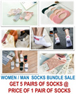 [ORTE] Sale★Women Man Socks Bundle ★Cheapest 65 Cents aPair★Korean Japanese Design★ Fast Deliver