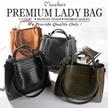 【FREE QXPRESS】【PREMIUM QUALITY】Alligator 3 Way Bag in Bag Lady Bag/Working Bag/Shoulder Bag