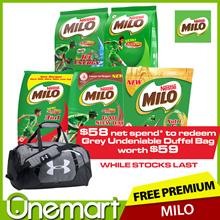 [MILO®] FREE UNDER ARMOUR DUFFEL BAG ★ ACTIV-GO / NUTRI G / 3 IN 1 / ICE ENERGY