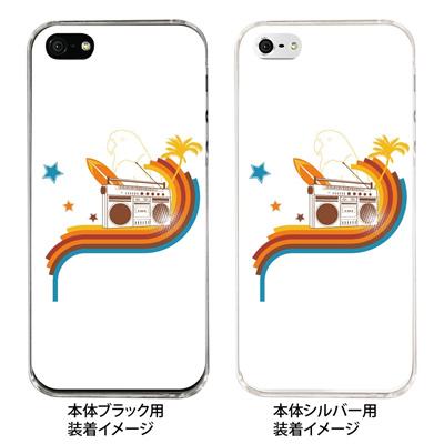 【iPhone5S】【iPhone5】【Clear Arts】【iPhone5ケース】【カバー】【スマホケース】【クリアケース】【海のパラダイス】 08-ip5-ca0074の画像