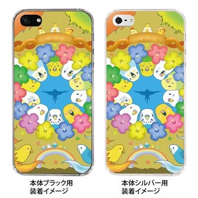 【iPhone5S】【iPhone5】【まゆイヌ】【Clear Arts】【iPhone5ケース】【カバー】【スマホケース】【クリアケース】【しあわせインコの輪】 26-ip5-md0017の画像