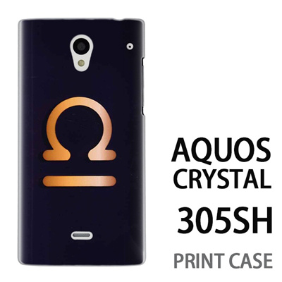 AQUOS CRYSTAL 305SH 用『0720 星座てんびん座マーク』特殊印刷ケース【 aquos crystal 305sh アクオス クリスタル アクオスクリスタル softbank ケース プリント カバー スマホケース スマホカバー 】の画像