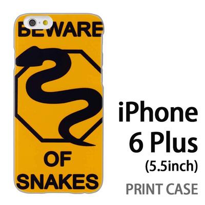 iPhone6 Plus (5.5インチ) 用『No2 31』特殊印刷ケース【 iphone6 plus iphone アイフォン アイフォン6 プラス au docomo softbank Apple ケース プリント カバー スマホケース スマホカバー 】の画像