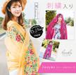 花柄 刺繍 大判 ストール/スカーフ 3way 薄手 UVカット 紫外線避けや冷房対策に!