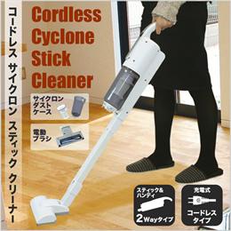 【送料無料】コードレス 掃除機 2in1 サイクロンクリーナー ハンディ&スティック 掃除機 サイクロン サイクロン掃除機 サイクロンクリーナー ハンディクリーナー 軽量 コンパクト###掃除機X603###