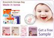 SG SALE! JUMBO PACK - Breastmilk / Milk powder storage bags from Korea - 90 - 120 pcs/box
