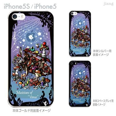 【iPhone5S】【iPhone5】【Little World】【iPhone5ケース】【カバー】【スマホケース】【クリアケース】【イラスト】【Clear Arts】【童話】【セロ弾きのゴーシュ】 25-ip5s-am0092の画像