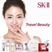 While stock last. SK-II Travel Beauty - Cleanser Facial Treatment Essence Clear Lotion RNA LXP Men series Mask Deep Surge Cleansing Cream Cleansing Oil...