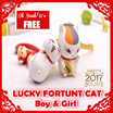 [FREE GIVEAWAY] Christmas Gift Idea / Japanese Lucky Cat Key Chain / Heads 360 Ratateable / Bag Pend
