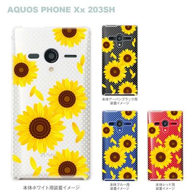 【AQUOS PHONEケース】【203SH】【Soft Bank】【カバー】【スマホケース】【クリアケース】【サマー】 09-203sh-su0007の画像