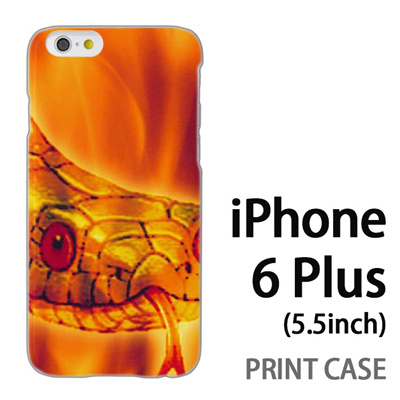 iPhone6 Plus (5.5インチ) 用『No2 33』特殊印刷ケース【 iphone6 plus iphone アイフォン アイフォン6 プラス au docomo softbank Apple ケース プリント カバー スマホケース スマホカバー 】の画像