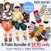 Premium Kids Boy Girl Children Teenagers Socks Bundle★1-16 Years Old★100% Cotton★Japanese Korean★