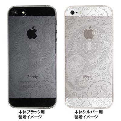 【Clear Arts】【iPhone5S】【iPhone5ケース】【クリア カバー】【スマホケース】【クリアケース】【ハードケース】【着せ替え】【イラスト】【チェック・ボーダー・ドット】【ペイズリー】 08-ip5-ca0086の画像