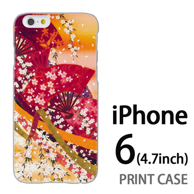 iPhone6 (4.7インチ) 用『0312 扇子桜 オレンジ』特殊印刷ケース【 iphone6 iphone アイフォン アイフォン6 au docomo softbank Apple ケース プリント カバー スマホケース スマホカバー 】の画像
