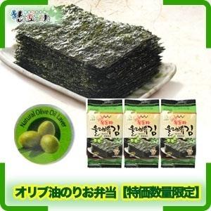 Qoo10[hantosi韓国のり新商品]オクドンジャ オリーブ油 カット海苔3P