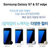 Samsung Gaxaxy S7 32GB 930F smart phone
