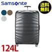 SAMSONITE サムソナイト Lite Shock ライトショック SPINNER 81/30 スピナー 81/30 124L スーツケース キャリーケース