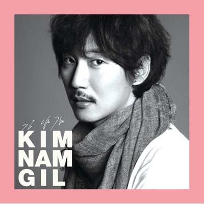 『送料無料』Kim Nam Gil キム・ナムギル キムナムギル クッション / 韓国ドラマ 韓国俳優 韓流グッズの画像
