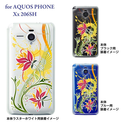 【AQUOS PHONE Xx 206SH】【206sh】【Soft Bank】【カバー】【ケース】【スマホケース】【クリアケース】【Vuodenaika】【フラワー】 21-206sh-ne0025caの画像