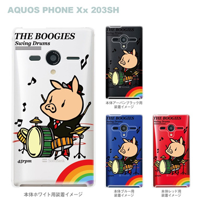 【AQUOS PHONEケース】【203SH】【Soft Bank】【カバー】【スマホケース】【クリアケース】【クリアーアーツ】【アート】【SWEET ROCK TOWN】 46-203sh-sh2016の画像