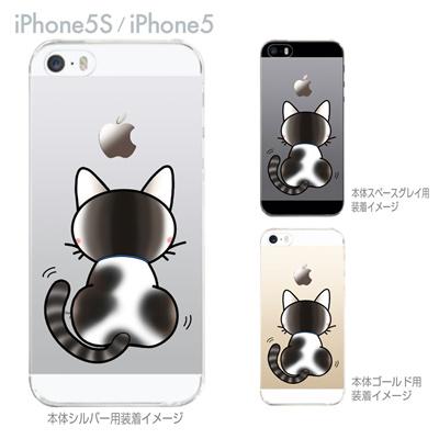 【iPhone5S】【iPhone5】【まゆイヌ】【Clear Arts】【iPhone5ケース】【カバー】【スマホケース】【クリアケース】【おしりねこ白サバ】 26-ip5s-md0040の画像