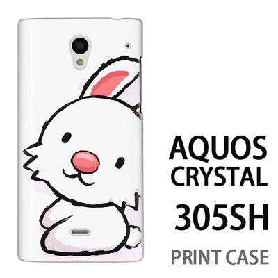AQUOS CRYSTAL 305SH 用『0723 干支 卯』特殊印刷ケース【 aquos crystal 305sh アクオス クリスタル アクオスクリスタル softbank ケース プリント カバー スマホケース スマホカバー 】の画像