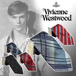 Vivienne Westwood ヴィヴィアンウエストウッド ネクタイ【送料無料】全タイプにVivienne Westwood 専用 ギフト BOX が付属!