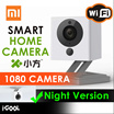 Smart IP Camera * XiaoFang Portable Smart Night Vision 1080P F2.0 Large Aperture Magnetic Base