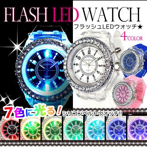 Qoo10フェスやCLUBで目立つ!7色LEDウォッチ[腕時計/アクセサリー/シリコンベルト/ブレスレット/ブレスウォッチ/海/マリン/水着/]