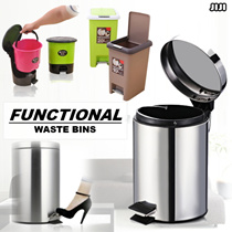 ★FUNCTIONAL WASTE BINS ★TRASH BINS ★Dustbins ★Storage Bins ★Home Cleanliness ★Rubbish Bin