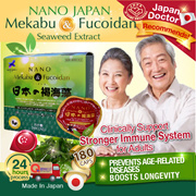[20% OFF*+$10 REBATE*+GIFT*!] ★OKINAWA FUCOIDAN SEAWEED ★PREVENTS AGE-RELATED DISEASES ★ JAPAN
