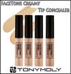 [TONYMOLY]  FaceTone Creamy Tip Concealer 4 Color 6g