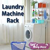 [Restock] [Local Fast shipping]★LAUNDRY MACHINE RACK★ Washing machine rack / bathroom rack/Organizer/rack/ two layers multi rack/furniture/storage box/washing machine/multipurpose stand/