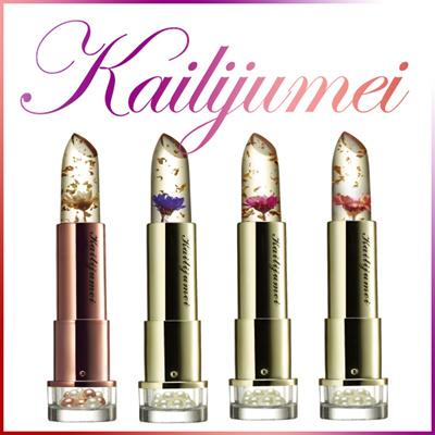 [送料無料]カイリジュメイフラワーティントリップNオイルイン(4色からお選びください)-kailijumeiカイリジュメイ